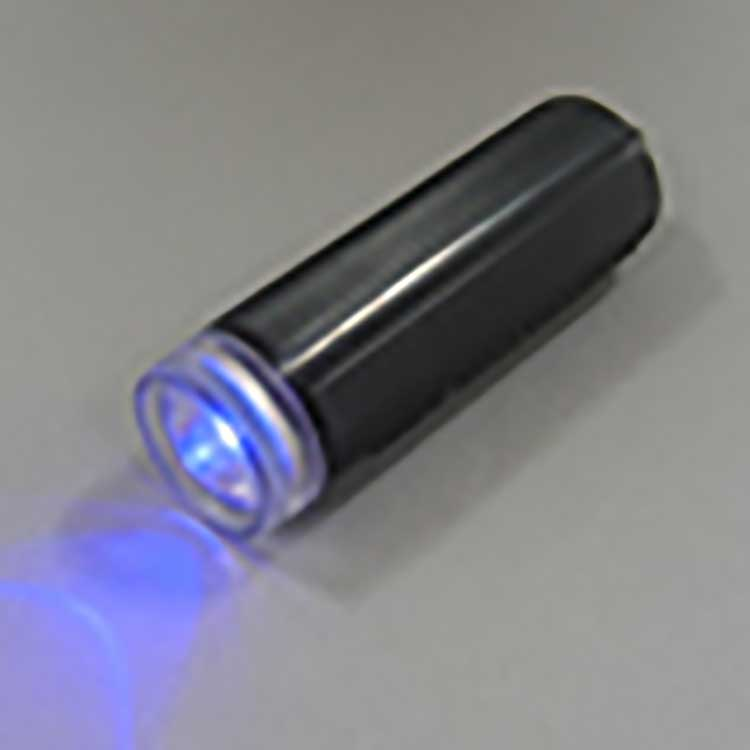 SANSUI UV LED SPLASH-LITE