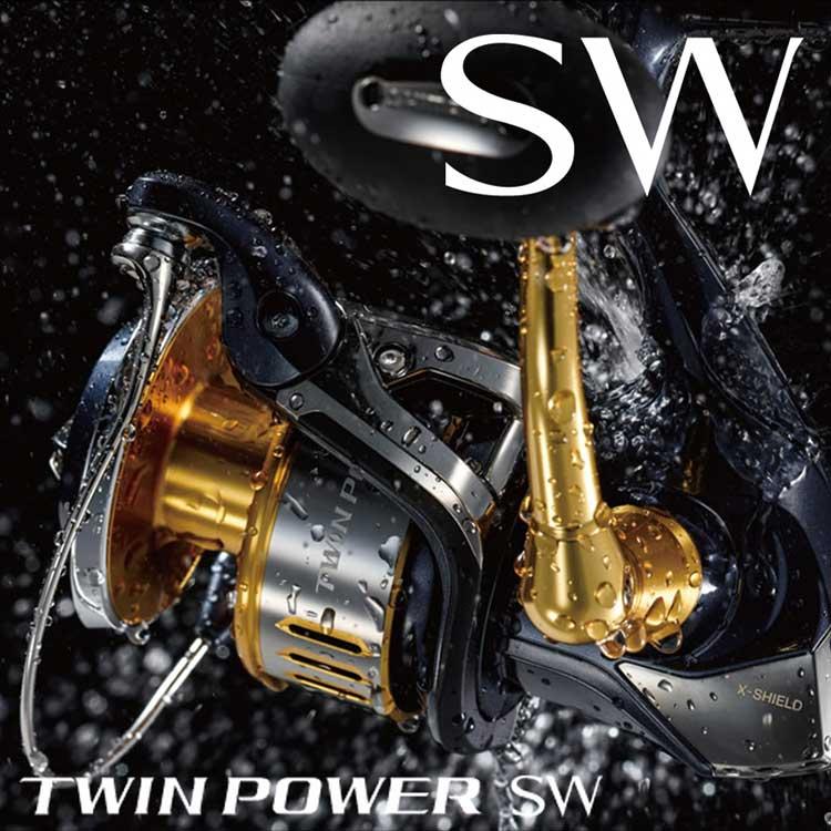 15 TWIN POWER SW ツインパワーSW
