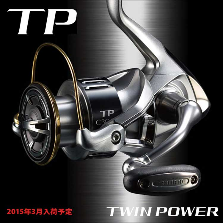 15 NEW TWIN POWER 15 NEW ツインパワー
