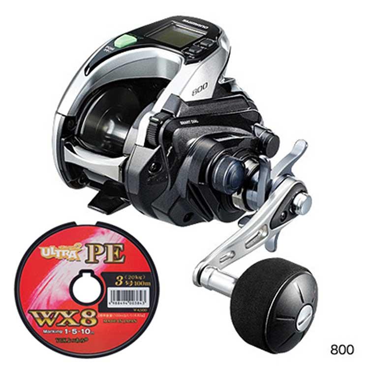 シマノフォースマスター800+よつあみウルトラダイニーマWX8 3号300m(ライン巻き済)
