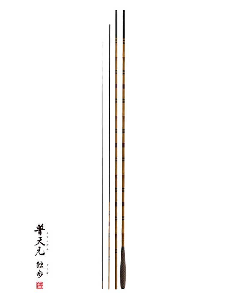 シマノ 普天元 独步19尺