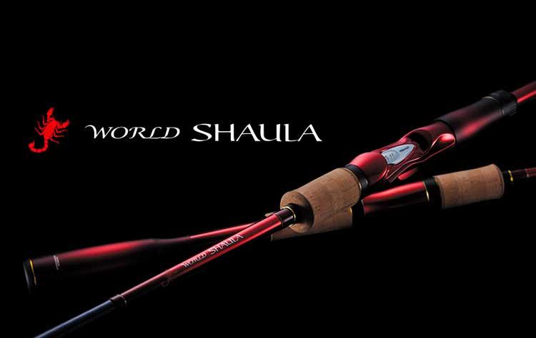 NEWワールドシャウラ [NEW WORLD SHAULA] (2018) 2651F-3
