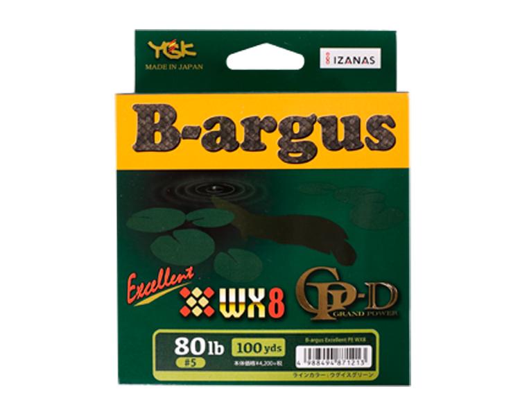 バルゴス Excellent PE WX8 Color : ウグイスグリーン 号数 : 5号