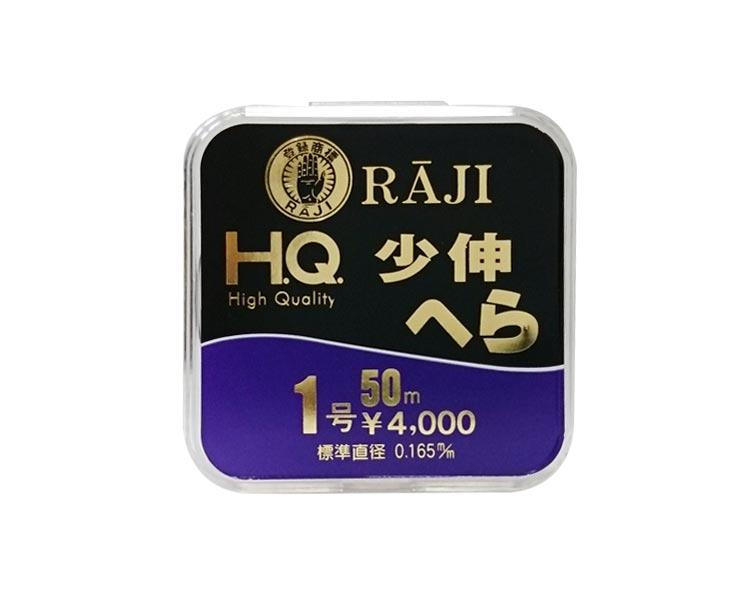 ラーヂH.Q. 少伸へら 50m タイプ : 0.6号