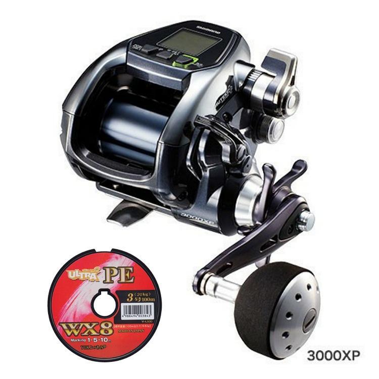 シマノフォースマスター3000XP+よつあみウルトラダイニーマWX8 4号500m(ライン巻き済)