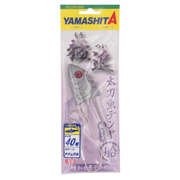 ヤマリア 猛追太刀魚テンヤ船鰯タイプ VFZ(紫夜光ゼブラ) 50号