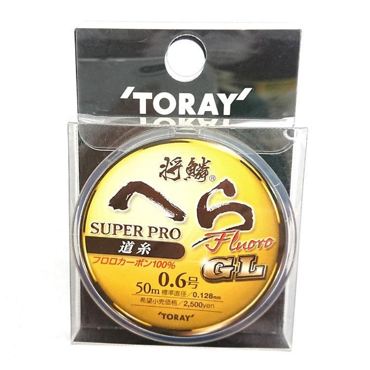 将鱗®へら スーパープロフロロ 道糸 GL