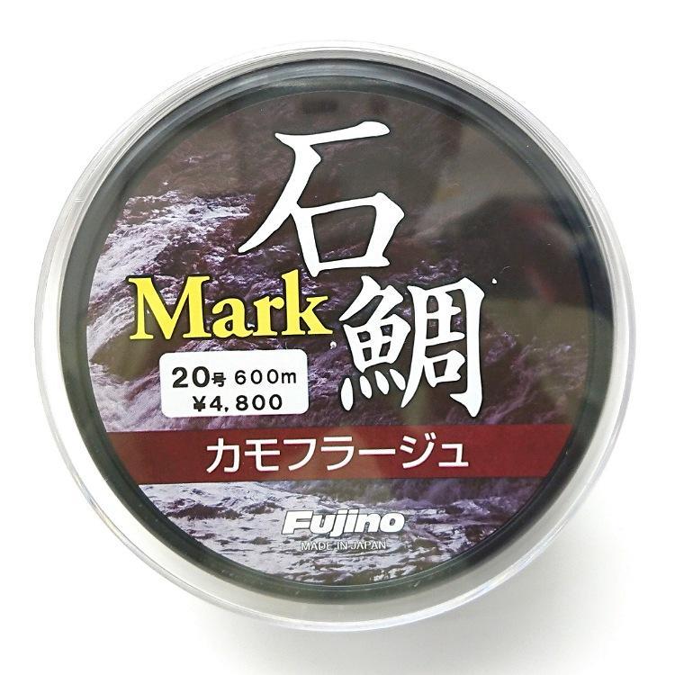 フジノライン マーク石鯛カモフラージュ20号