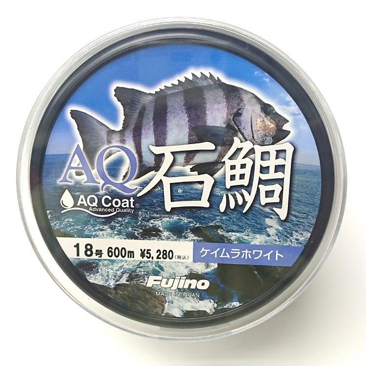 フジノライン AQ石鯛ケイムラホワイト18号