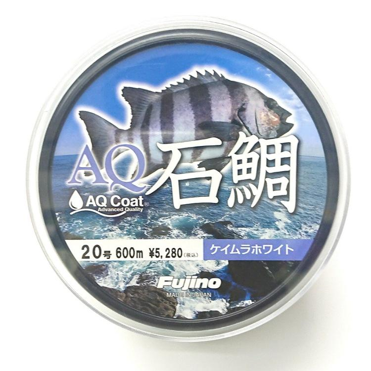 フジノライン AQ石鯛ケイムラホワイト20号