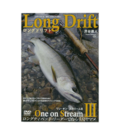 Long Drift One on Stream III