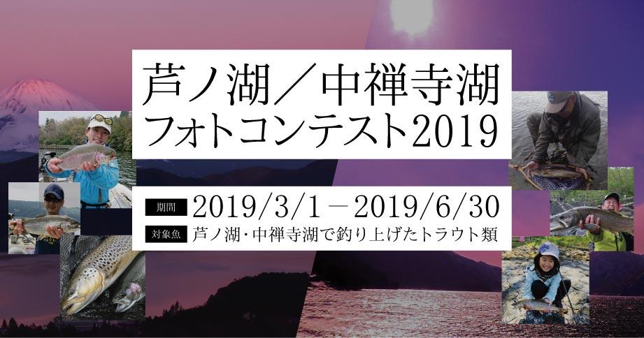 6d18b608f18 SANSUI -FIshing Pro Shop in Tokyo Japan